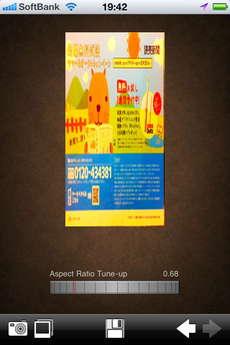 app_photo_frontview_7.jpg