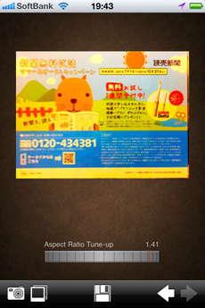 app_photo_frontview_8.jpg