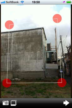 app_photo_frontview_9.jpg