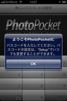 app_photo_photopocket_1.jpg