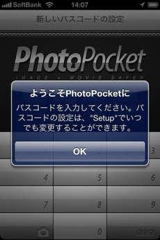 app_photo_photopocket_1.jpg
