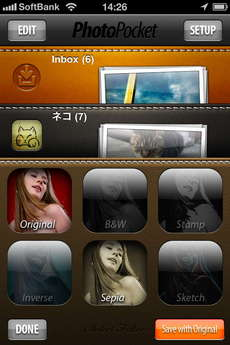 app_photo_photopocket_11.jpg