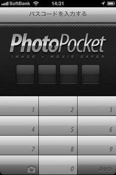 app_photo_photopocket_12.jpg