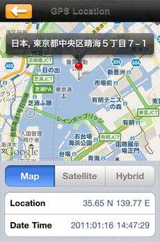 app_photo_photopocket_6.jpg
