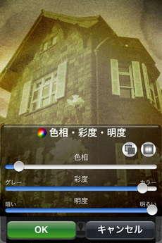 app_photo_retrocamera_10.jpg