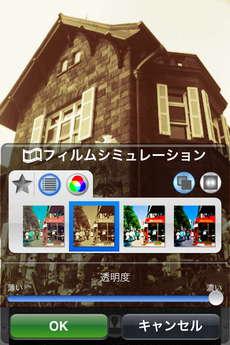 app_photo_retrocamera_5.jpg