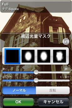 app_photo_retrocamera_6.jpg