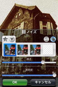 app_photo_retrocamera_7.jpg