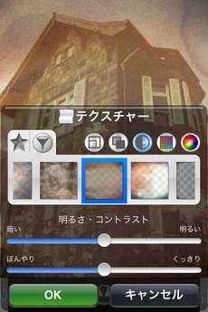 app_photo_retrocamera_8.jpg
