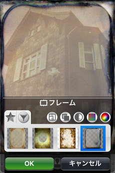 app_photo_retrocamera_9.jpg