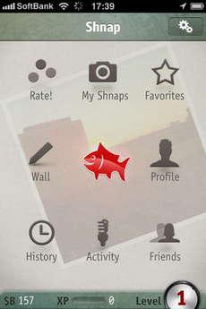 app_photo_shnap_2.jpg