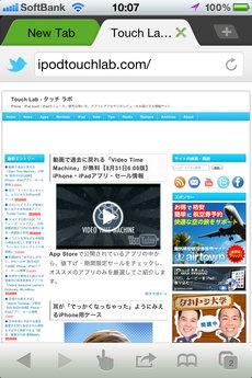 app_prod_dolphin_brower_6.jpg