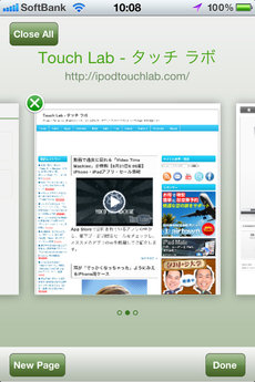 app_prod_dolphin_brower_8.jpg