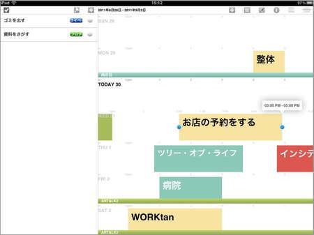 app_prod_wikly_10.jpg