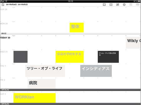 app_prod_wikly_13.jpg