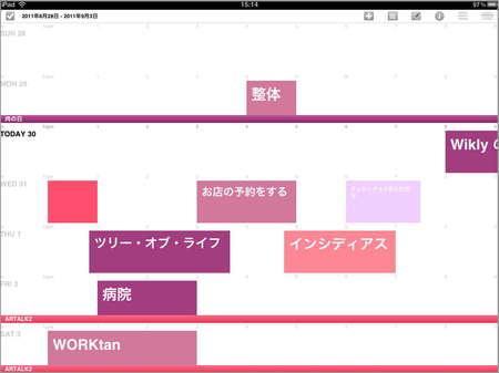 app_prod_wikly_14.jpg