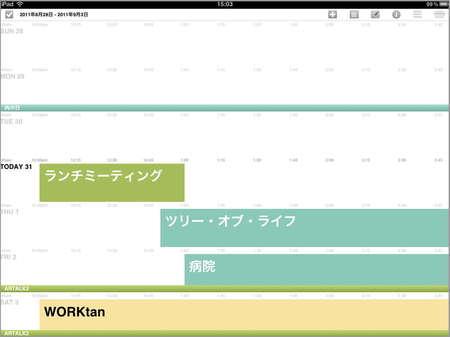app_prod_wikly_2.jpg