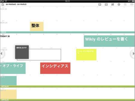 app_prod_wikly_7.jpg