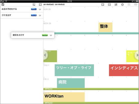 app_prod_wikly_9.jpg