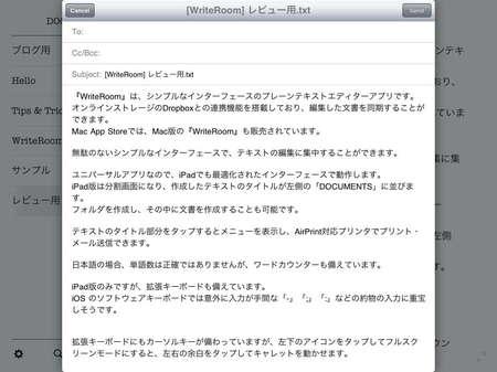 app_prod_writeroom_5.jpg