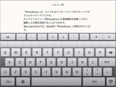 app_prod_writeroom_7.jpg