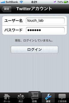 app_sns_komirepo_11.jpg