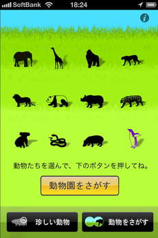 app_tarvel_zoo_1.jpg