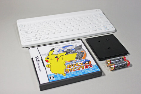 pokemon_typing_ds_keyboard_1.jpg