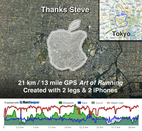thanks_stebe_big_apple_tokyo_1.jpg