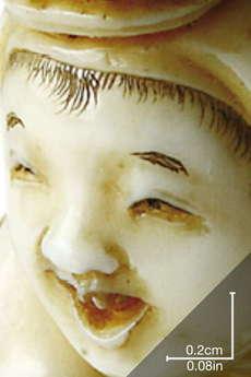 app_book_netsuke_8.jpg