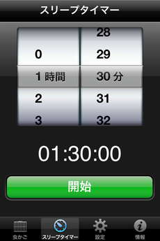 app_ent_mushikago_3.jpg