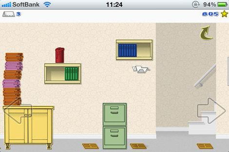 app_game_glider_classic_4.jpg