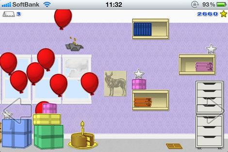 app_game_glider_classic_8.jpg