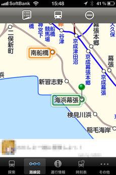 app_navi_ekispert_7.jpg