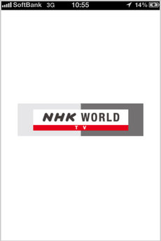app_news_nhk_world_1.jpg
