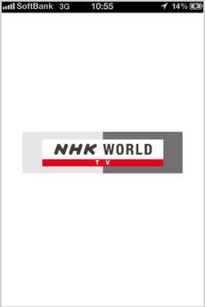 app_news_nhk_world_1.jpg