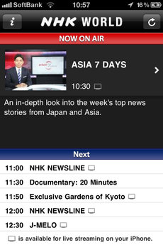app_news_nhk_world_2.jpg