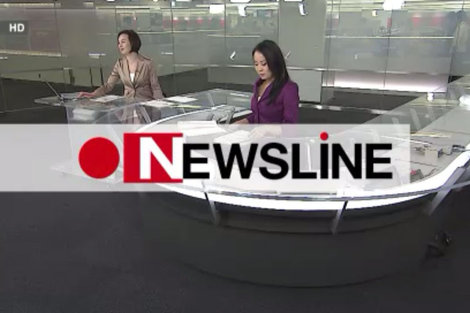 app_news_nhk_world_3.jpg