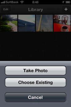 app_photo_luminance_1.jpg
