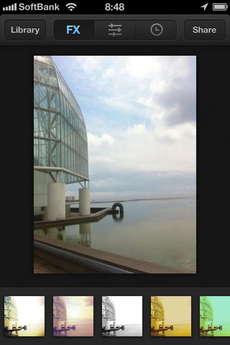 app_photo_luminance_2.jpg