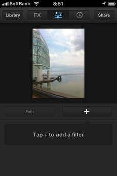 app_photo_luminance_5.jpg