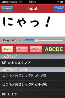 app_photo_typo_insta_9.jpg