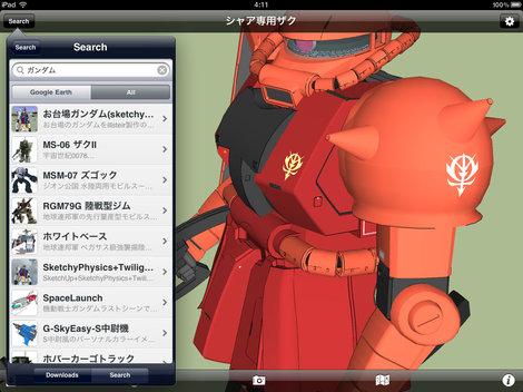 app_prod_cubits_9.jpg
