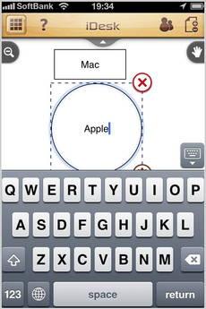 app_prod_idesk_5.jpg