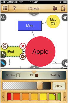 app_prod_idesk_7.jpg