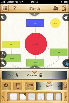 app_prod_idesk_8.jpg