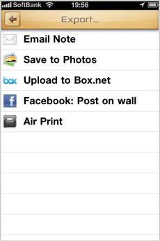 app_prod_idesk_9.jpg