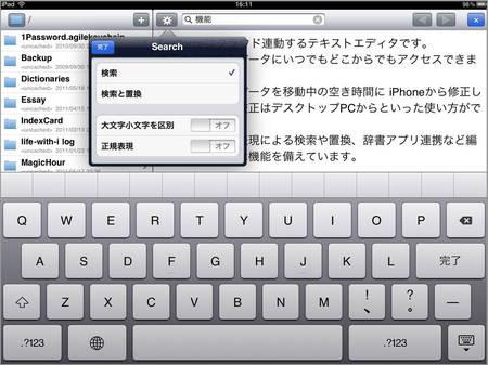 app_prod_textforce_5.jpg