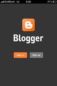 app_sns_blogger_1.jpg