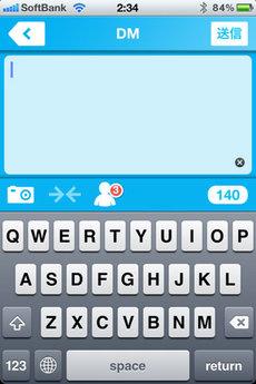 app_sns_popn_dm_4.jpg